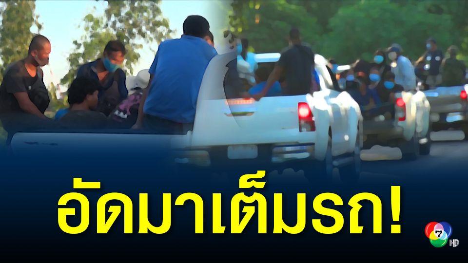 ผนึกกำลัง สกัดจับขบวนการลักลอบขนแรงงานชาวกัมพูชาเข้าไทยผิดกฎหมาย