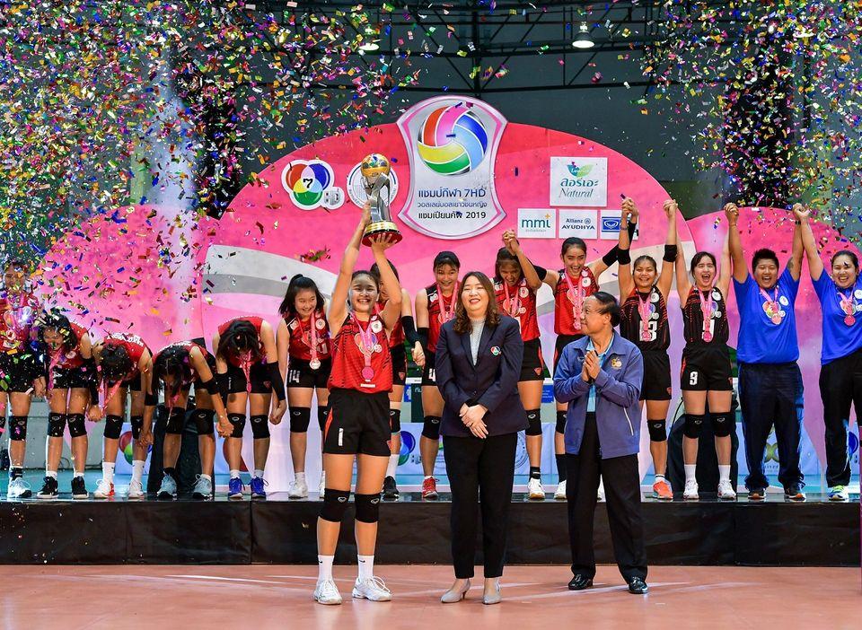 ไก่ฟ้าจูเนียร์-รร.กีฬานครนนท์วิทยา 6 เปิดซิง ซิว แชมป์กีฬา 7HD วอลเลย์บอลเยาวชนหญิง แชมเปียนคัพ 2019