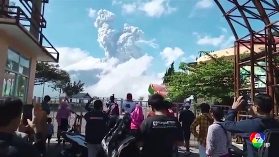 ภูเขาไฟเมราปี ในอินโดนีเซีย เกิดปะทุ 3 ครั้งซ้อน