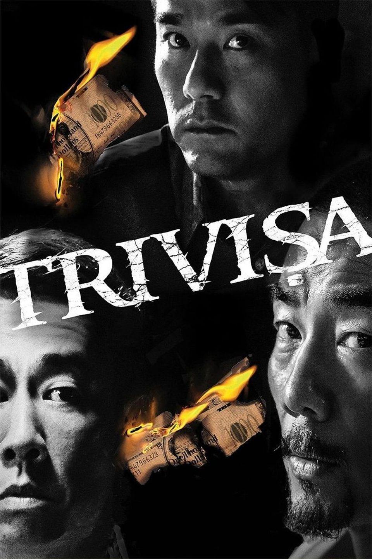 """ภ.จีน """"จับตาย! ปล้นระห่ำเมือง""""(TRIVISA)"""