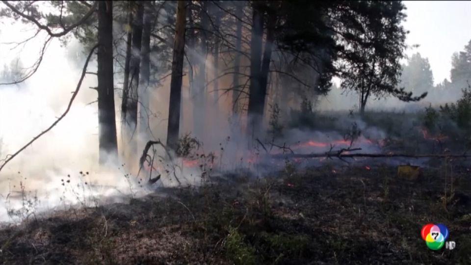 รัสเซียเกิดไฟป่ารุนแรง 50 จุด ทหารพลร่มเร่งเข้าดับไฟ