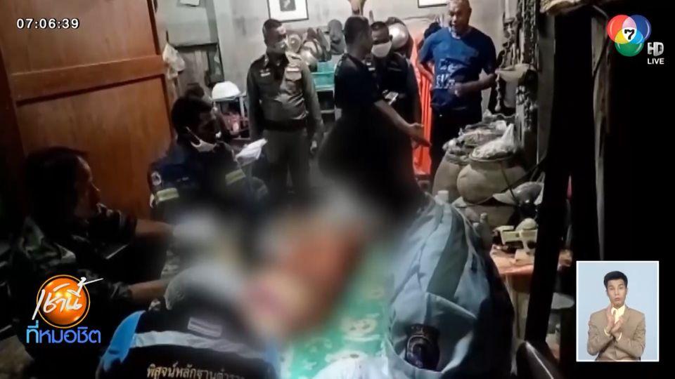 ดาบตำรวจปืนโหด ยิงภรรยาดับ หลังเมาแล้วชวนภรรยาทะเลาะ