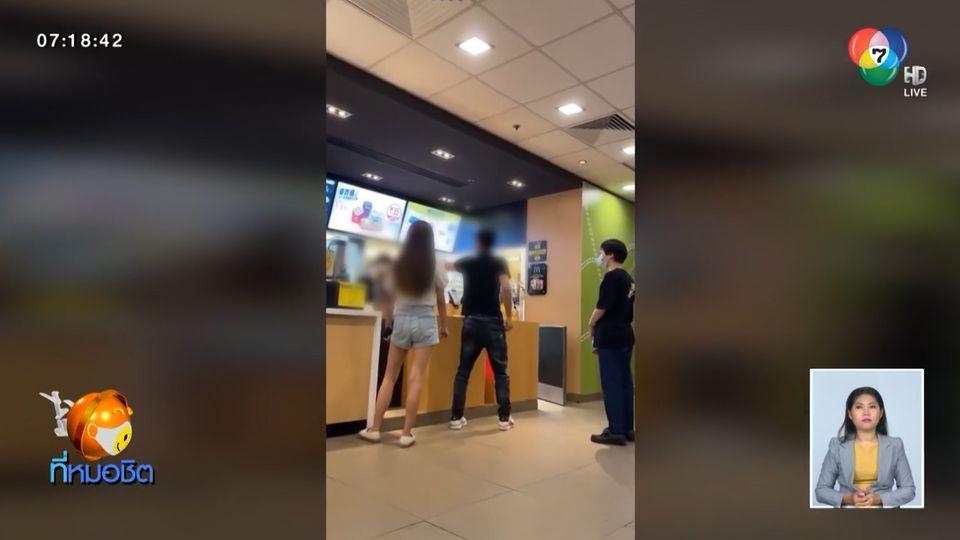 ลูกค้าหัวร้อน ทำร้าย พนง.ร้านอาหารในฮ่องกง หลังถูกเตือนให้สวมแมสก์