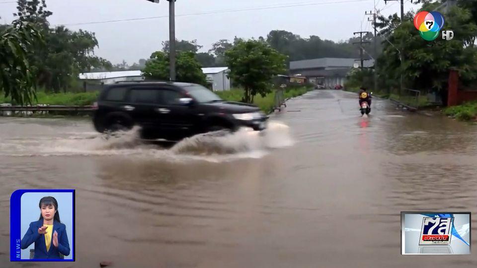 ทุกข์ชาวบ้าน น้ำท่วมขังถนนนาคราชบำรุง ซ้ำซาก จ.ยะลา