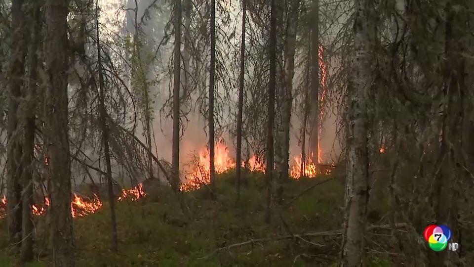เร่งดับไฟป่าในเขตอนุรักษ์ธรรมชาติไซบีเรีย
