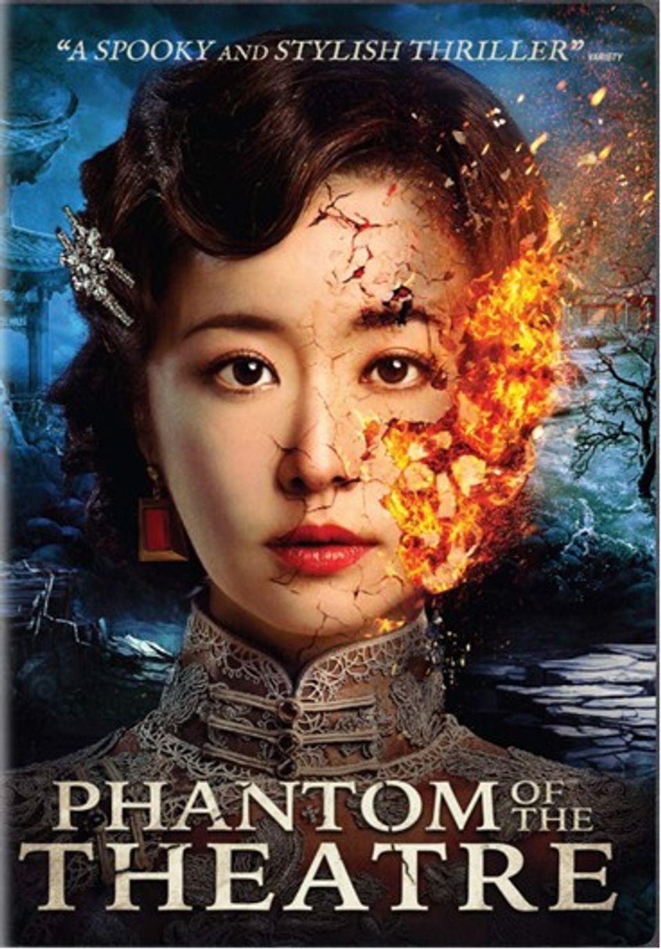 """ภ.จีน """"โรงละครหลอนซ่อนตาย"""" (PHANTOM OF THE THEATRE)"""