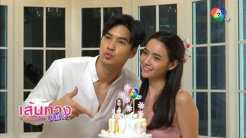 ไมค์ ยกเค้กเซอร์ไพรส์ มุกดา ย้อนหลังวันเกิด ในกองถ่ายละคร คู่แค้นแสนรัก