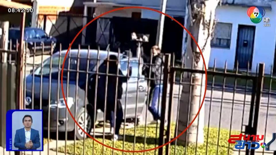 ภาพเป็นข่าว : เตือนภัย! โจรก่อเหตุขโมยรถที่มีเด็กน้อยติดอยู่ด้านใน