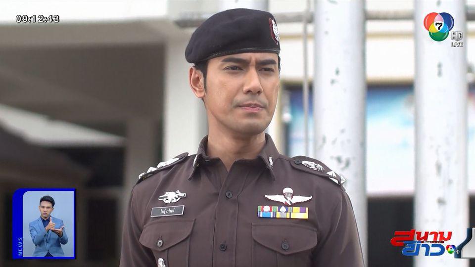 เอส กันตพงศ์ รับรางวัลผู้ใช้ภาษาไทยดีเด่น จากละคร สารวัตรใหญ่ : สนามข่าวบันเทิง