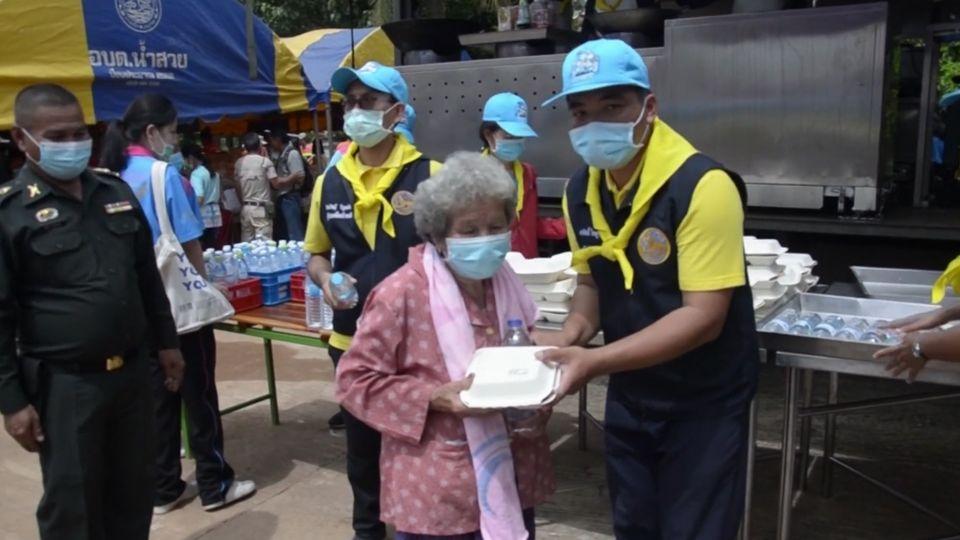 นายจิรายุ อิศรางกูร ณ อยุธยา องคมนตรี ไปประชุมและติดตามการแก้ไขสถานการณ์การเกิดอุทกภัยในพื้นที่จังหวัดเลย
