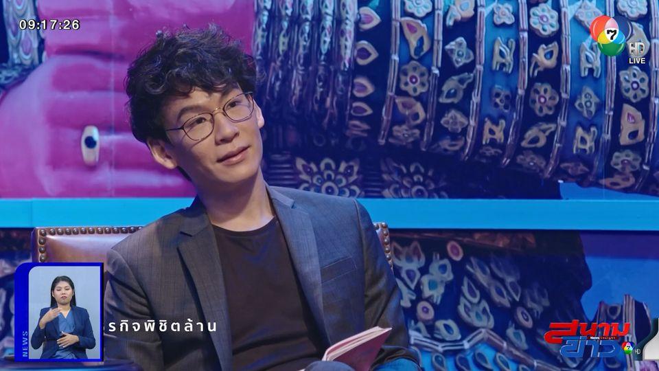 ย้อนชมความสนุก Shark Tank Thailand ซีซัน 2 ดุเด็ดเผ็ดมัน!! : สนามข่าวบันเทิง