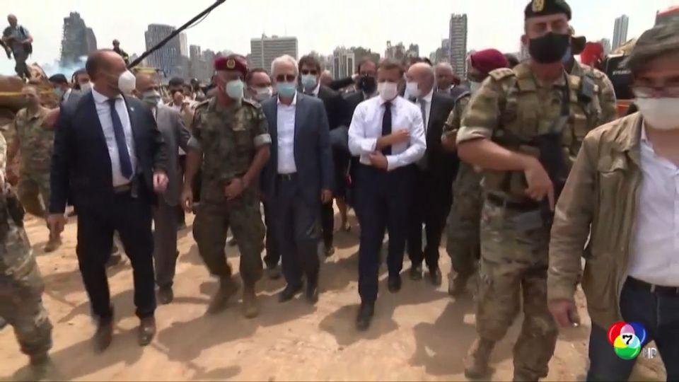 หลายชาติระดมความช่วยเหลือเลบานอน หลังเหตุระเบิด