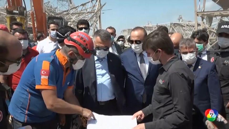 ตุรกีเสนอความช่วยเหลือเลบานอน ก่อสร้างท่าเรือแห่งใหม่