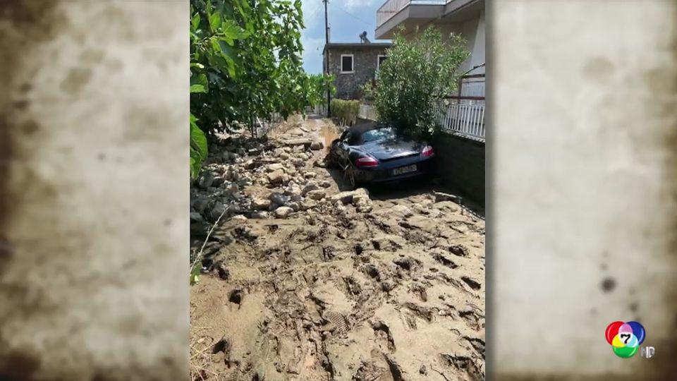 เกิดเหตุน้ำท่วมหนักในกรีซ หลังฝนตกลงมาอย่างหนัก