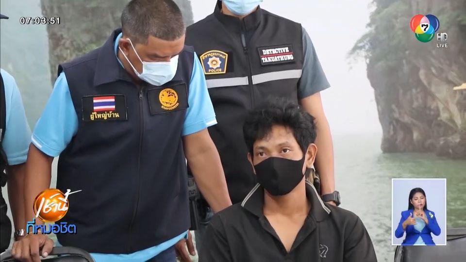 จับมือปืนรับจ้าง ฆ่าหญิงหมกร่องน้ำสวนปาล์ม ปมแค้นทวงหนี้