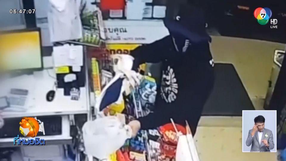 เร่งล่าโจรบุกเข้าร้านสะดวกซื้อ จ.ลำปาง ชิงเงินเกือบ 5,000 บาท หลบหนี