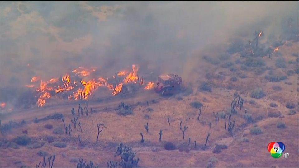คืบหน้าสถานการณ์ไฟป่าในรัฐแคลิฟอร์เนีย