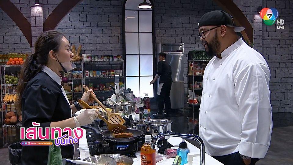 The Next Iron Chef ศึกค้นหาเชฟกระทะเหล็ก ซีซัน 2 สะเทือนตั้งแต่เทปแรก ทั้งฝีปาก-ฝีมือกินกันไม่ลง