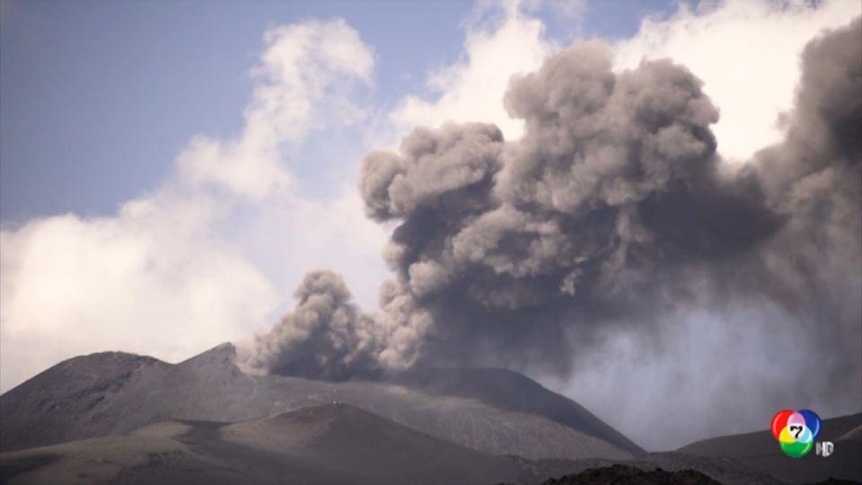 ภูเขาไฟเอตนา ในอิตาลี ปะทุพ่นเถ้าถ่าน