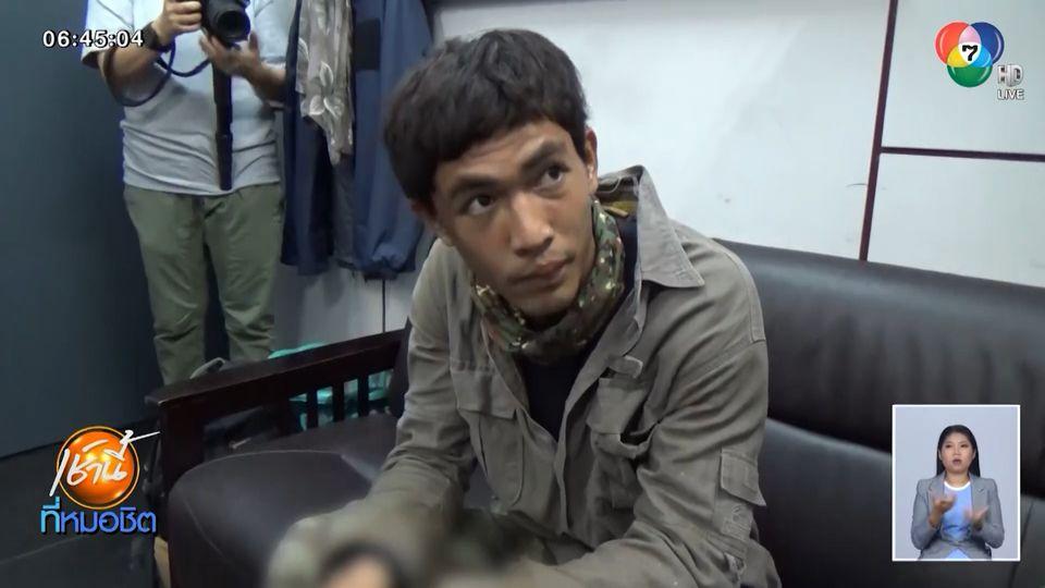 หนุ่มย่ามใจย่องขโมยของในบ้าน 3 วันติด ก่อนถูกรวบ อ้างหาเงินเลี้ยงพ่อแม่