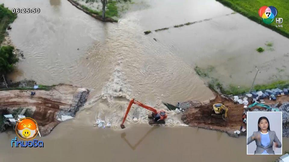 ผู้ว่าฯร้อยเอ็ด สั่งกรมชลประทานเร่งระบายน้ำ เตรียมรับมือพายุฮีโกส