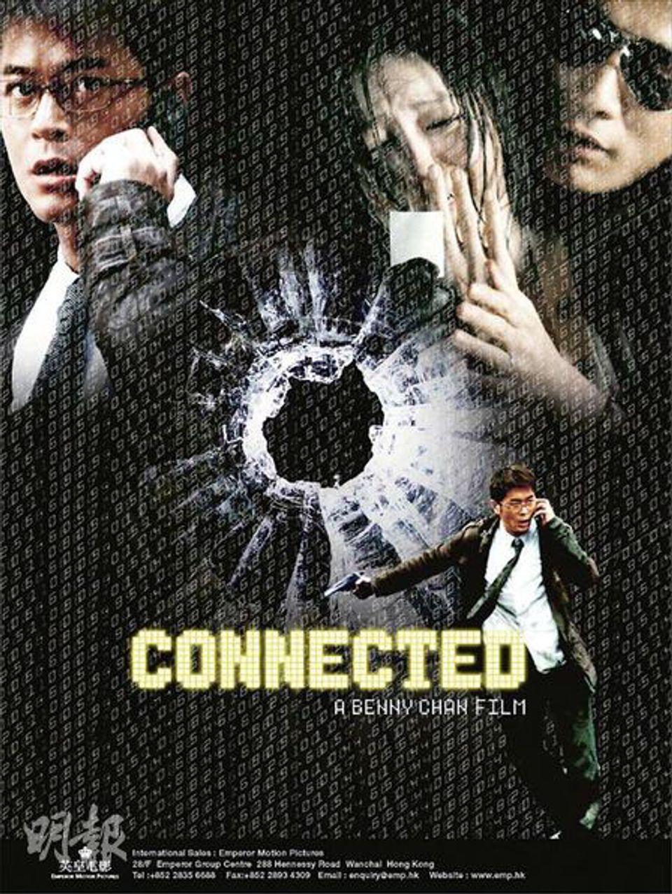"""ภ.จีน """"ฝ่าเส้นตาย สายมรณะ""""(CONNECTED)"""