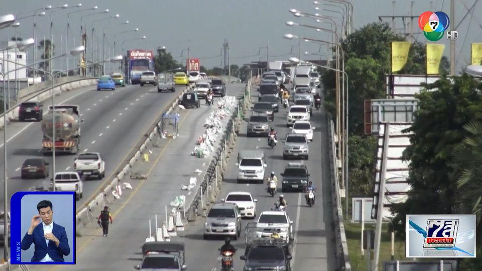 รองผู้ว่าฯปทุมธานี ลงพื้นที่เร่งแก้ปัญหาซ่อมแซมถนนล่าช้า ทำรถติดยาว