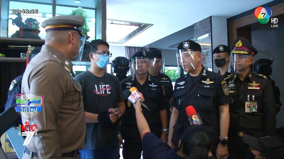 เปิดปฏิบัติสยบไพรี ทลายเครือข่ายค้ายาเสพติดข้ามชาติ จับตัวการสำคัญในไทย [เจาะเกาะติด]