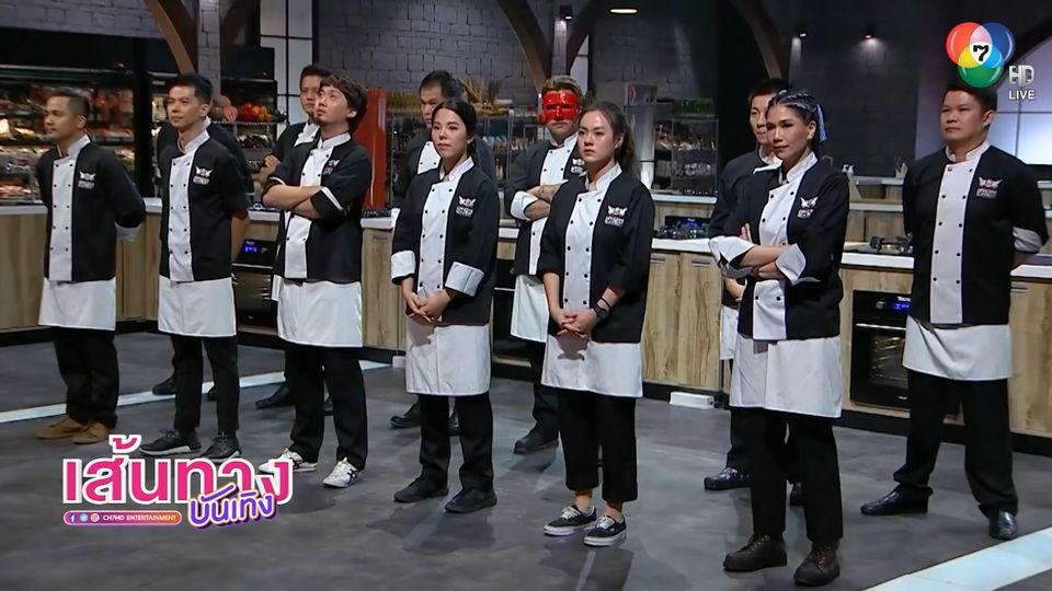อุ่นเครื่อง The Next Iron Chef ซีซัน 2 กับการแข่งขันแบบทีมครั้งแรก