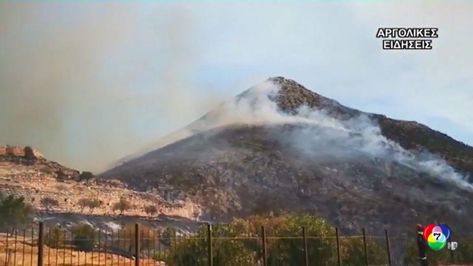 เกิดเหตุไฟป่าลุกลามบริเวณป้อมปราการไมซินีในกรีซ