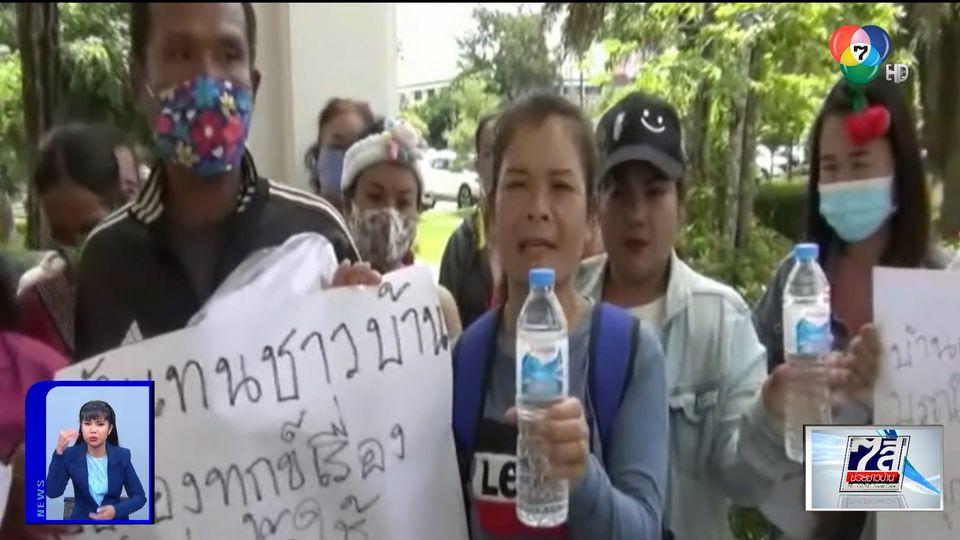 ชาวบ้านร้องให้ตรวจสอบวัดป่าภูแฝก ตั้งโรงงานผลิตน้ำดื่มขาย จ.มุกดาหาร