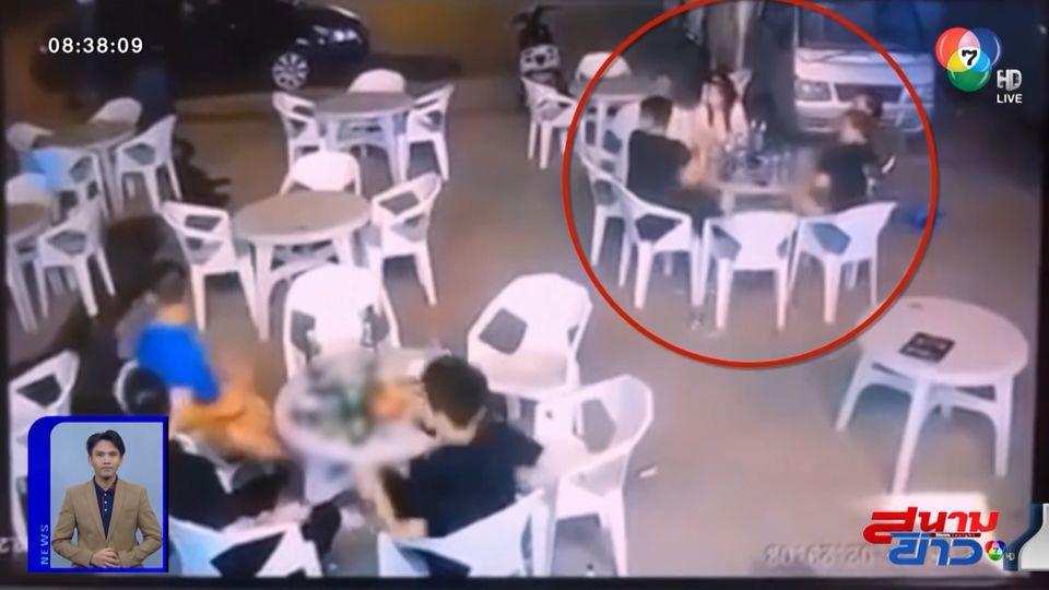 ภาพเป็นข่าว : นาทีชีวิต! หนุ่มเมาแล้วขับ พุ่งชนคนนั่งกินข้าวหน้าร้านอาหาร