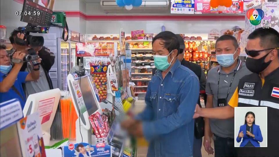 คนร้ายใช้ปืนจี้ชิงทรัพย์ร้านสะดวกซื้อ 2 แห่งติด จ.สระบุรี หลบหนีกลางดึก