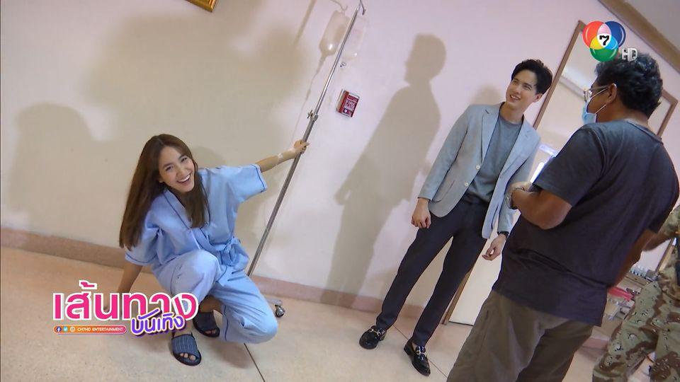 โก้ วศิน ประเดิมฉากคิวบู๊กลางโรงพยาบาล เหตุเพราะ มิน พีชญา ก่อเรื่องไว้ ในละคร รางรักพรางใจ