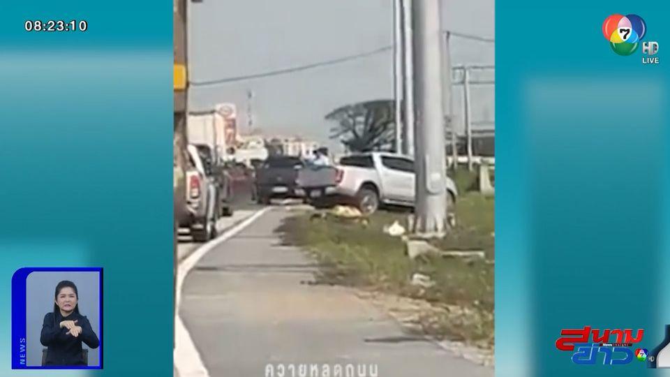 ภาพเป็นข่าว : สุดมักง่าย! กระบะหนีรถติด กลับรถในจุดห้ามกลับ