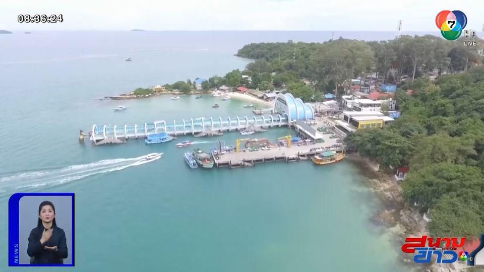เขาใหญ่-เกาะเสม็ด แหล่งท่องเที่ยวยอดนิยม หยุดยาวนักท่องเที่ยวทะลุ 2 หมื่นคน