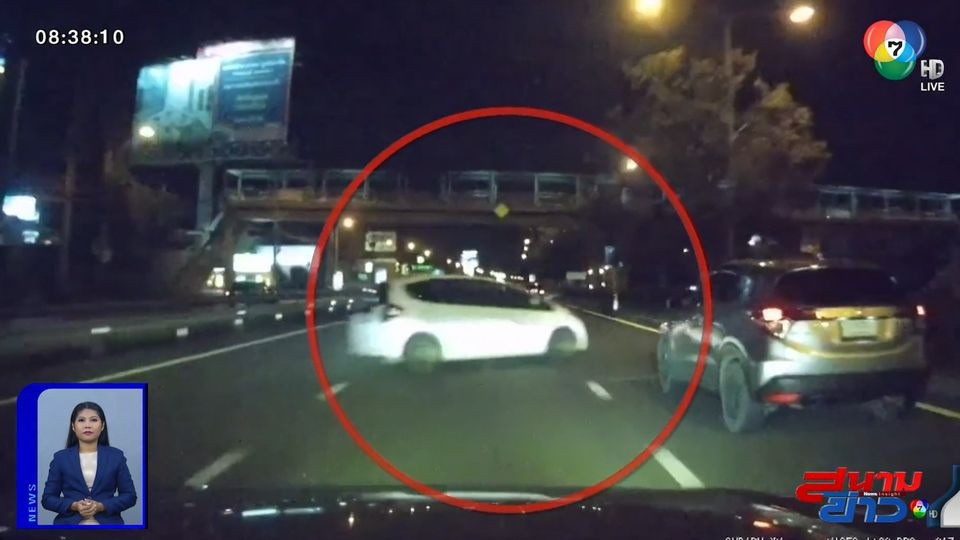 ภาพเป็นข่าว : รถเก๋งซิ่งแซงซ้าย คุมรถไม่อยู่ หวิดทำคนอื่นเดือดร้อน