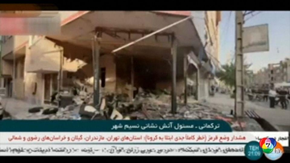 เหตุระเบิดที่ร้านขายแบตเตอรี่ในอิหร่าน
