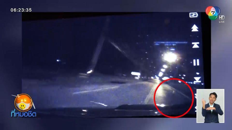 ชายขับรถกระบะพุ่งชนต้นไม้ดับ อีก 2 คน บาดเจ็บสาหัส คาดคนขับหลับใน