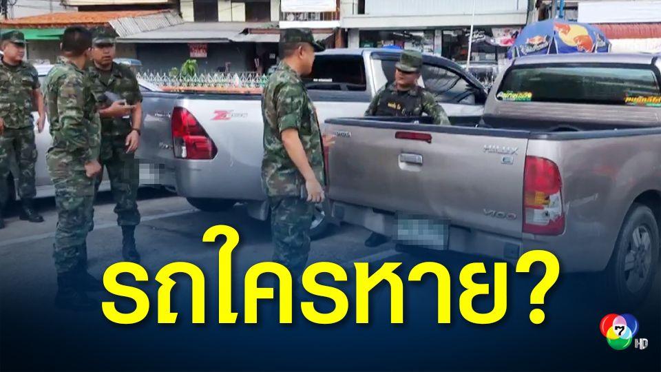 นรข.เข้ายึดรถกระบะ 2 คัน คาลานจอด รพ.นครพนม หลังถูกโจรกรรมมาจากที่อื่น