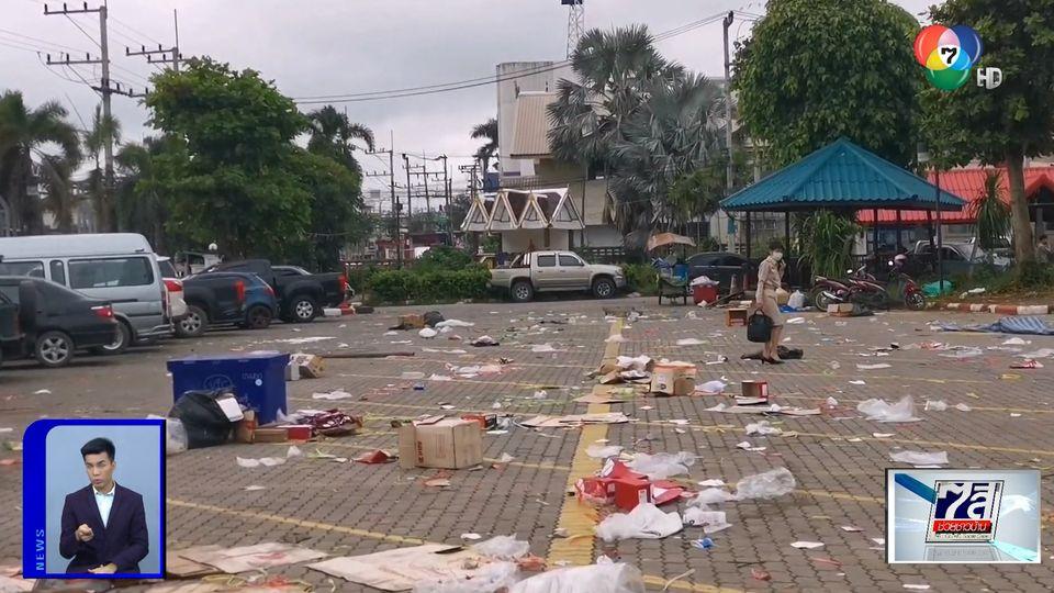 คาดโทษผู้ค้าตลาดนัด หลังทำขยะเกลื่อนสถานที่ราชการ จ.เชียงใหม่