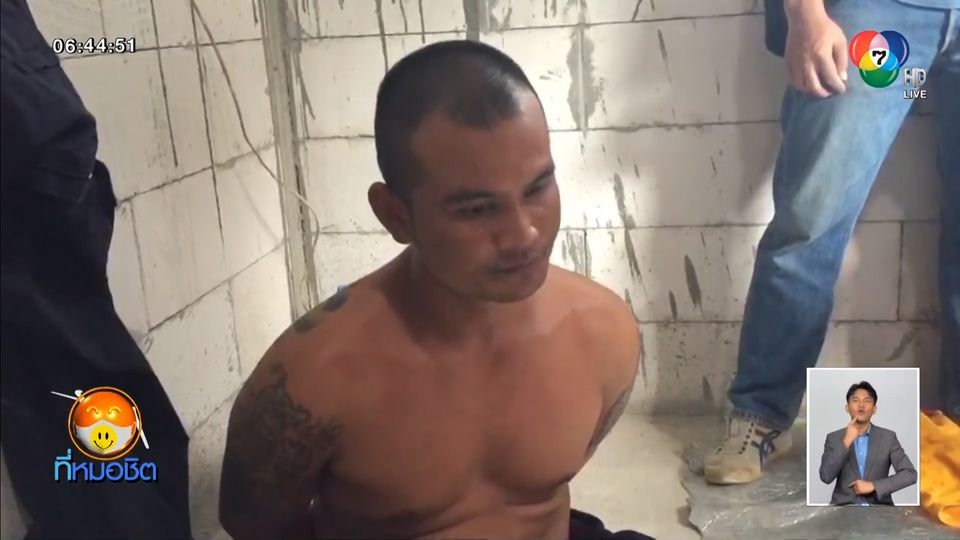 รวบนักโทษชายคดีลักทรัพย์ ขโมยชุดผู้คุมปลอมตัวหนีออกจากเรือนจำ