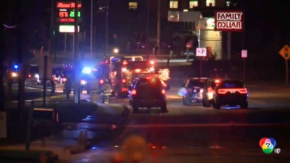 เกิดเหตุกราดยิงที่อะพาร์ตเมนต์ในสหรัฐฯ จนมีผู้บาดเจ็บ 4 คน