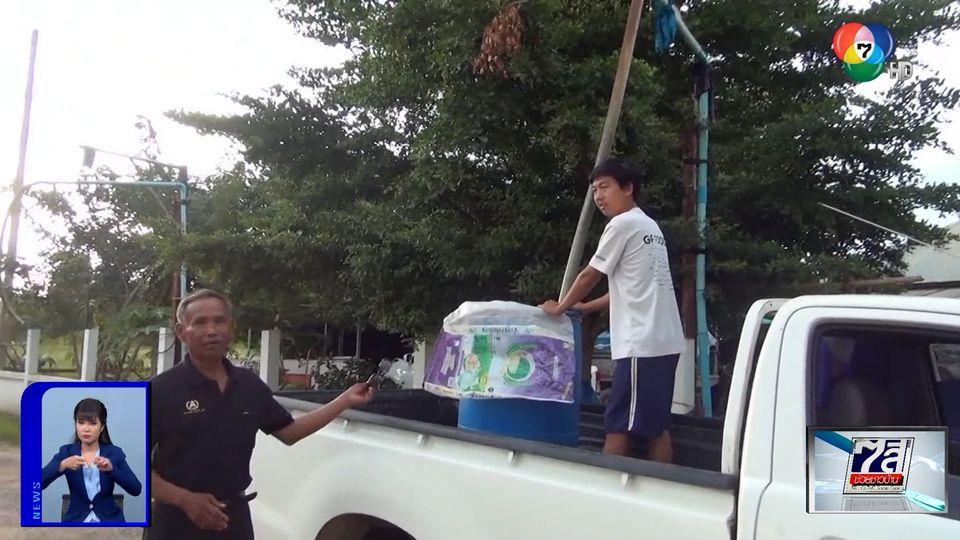 มีประปาหมู่บ้าน แต่ชาวบ้านตำบลนายาง ต้องซื้อน้ำใช้นานกว่า 4 ปี จ.อุตรดิตถ์