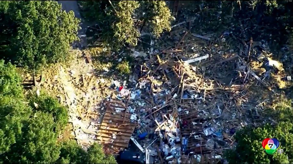 เกิดเหตุระเบิดรุนแรงที่บ้านหลังหนึ่งในสหรัฐฯ มีผู้เสียชีวิต 1 ราย