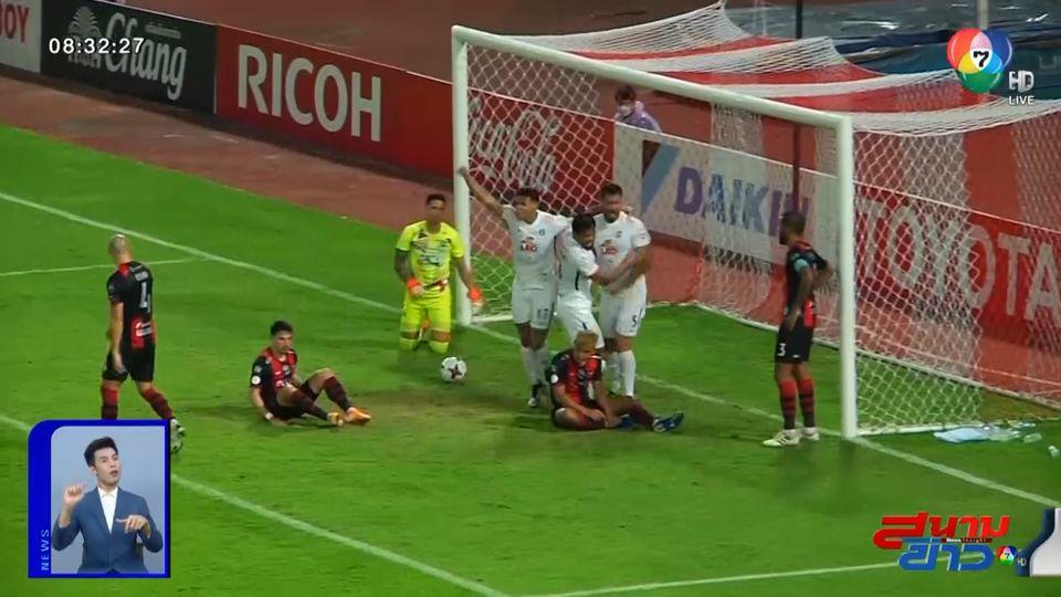 บีจี ปทุมฯ บุกอัด แบงค็อก 2-0 ขึ้นนำจ่าฝูงไทยลีก