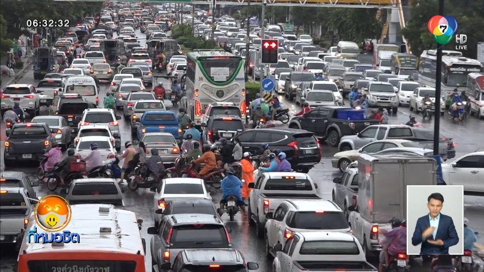 ฝนตกหนัก ทำการจราจรกลางเมืองโคราช ติดขัดยาวกว่า 4 กม.