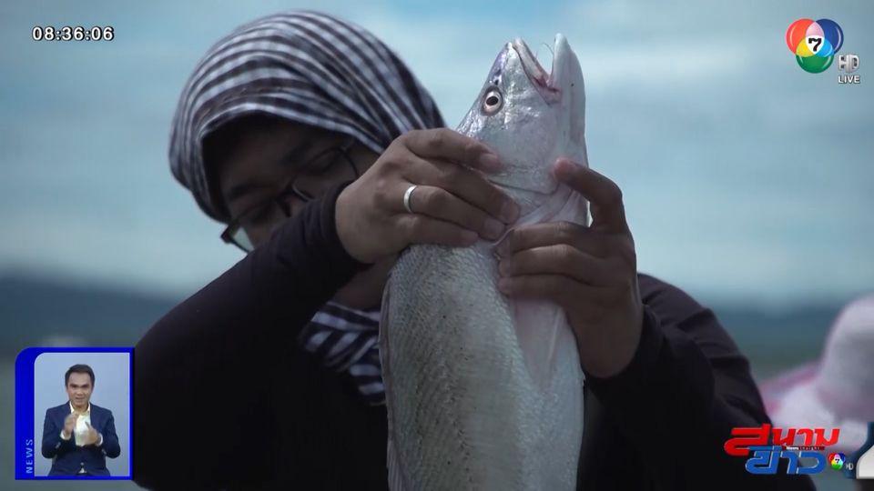 เจษฎาโอ้โฮ : ตกปลาม้า เขื่อนกระเสียว