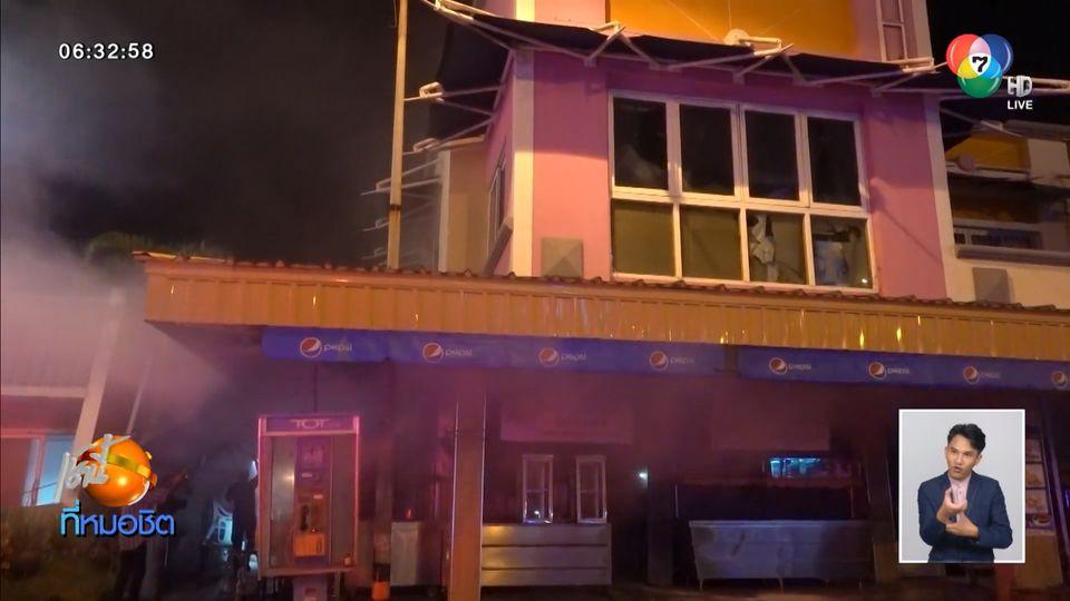 ไฟไหม้ร้านอาหารในจุดพักมอเตอร์เวย์ คาดหนูกัดสายไฟจนลัดวงจร