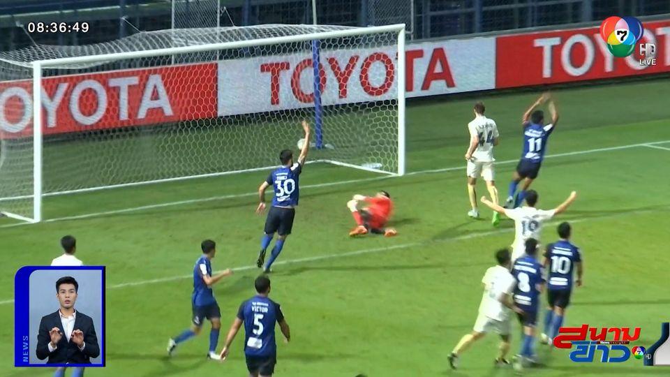 ตูเญซ ยิงทีมเก่า! พาบีจี เปิดบ้านเฉือน บุรีรัมย์ฯ 1-0 ยึดจ่าฝูงไทยลีกเหนียวแน่น